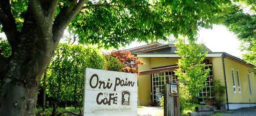 オニパンカフェ